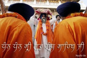 dhan-dhan-sri-guru-granth-sahib-ji (1)